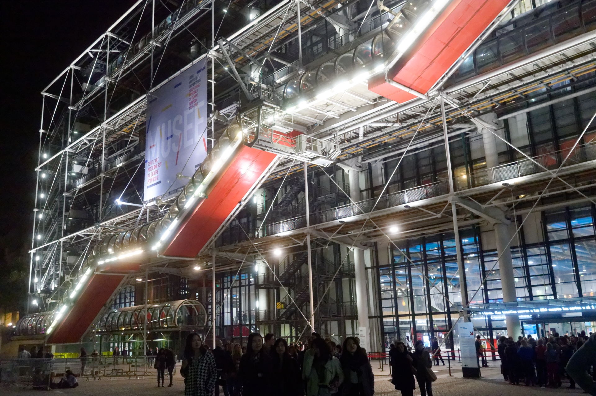 Centre Georges Pompidou in Paris France during the late museum hours